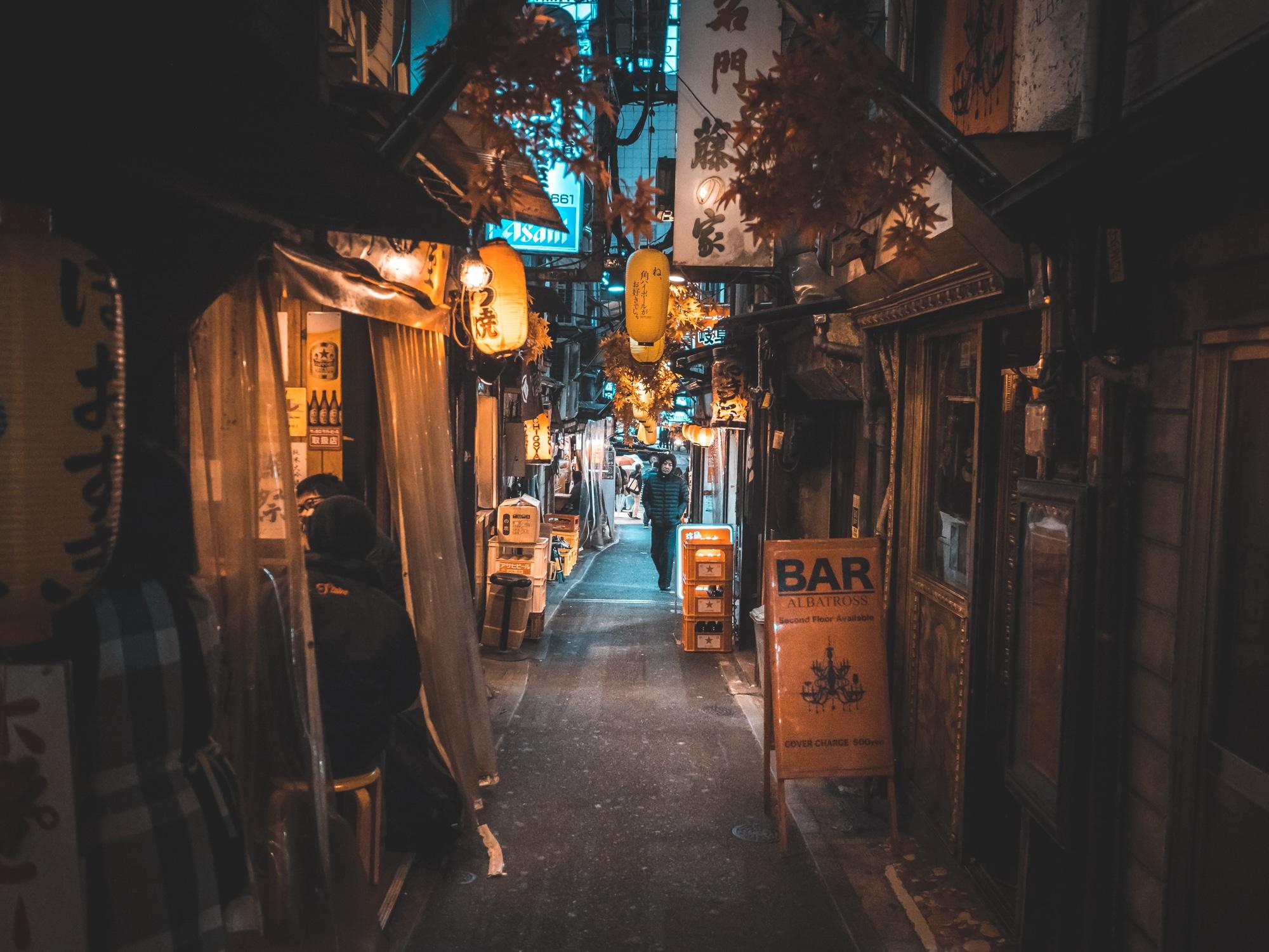 Image Que faire à Tokyo? Bonnes adresses pour découvrir la capitale de jour comme de nuit