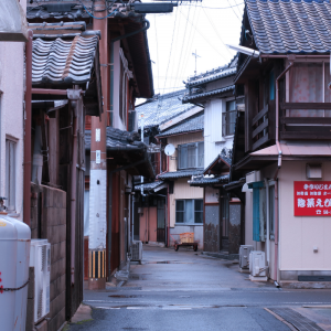 Ojika-que faire à Ojika-Japon autrement